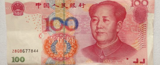 New Chinese funding source is open for business