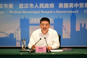 Mayor Zhou Xianwang, Chairman of the UK-China (Wuhan) Economic & Trade Cooperation Seminar 3Jun20